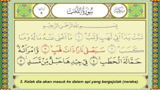 Karaoke Al Quran, Surah Al Lahab