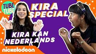 Kira Kosarin vs. 🇳🇱 en  🇧🇪 snacks | TubeTube | Nickelodeon Nederlands