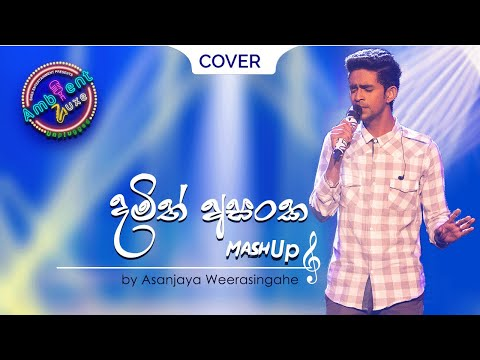 Me Anantha Raathriye & Mata Heenayak Wela Mashup Cover | Ambient Luxe Season 1, Episode 4