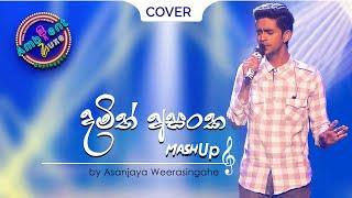 Me Anantha raathriye & Mata heenayak wela (Mashup Cover) | Ambient Luxe Season 1, Episode 4