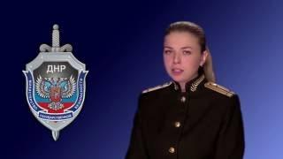 Заявление МГБ ДНР о факте задержания группы несовершеннолетних диверсантов