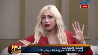 العاشرة مساء| غرام الجبل عشان الشهرة اضطريت اتنازل وأهم اعمالى اغنية شفتشى