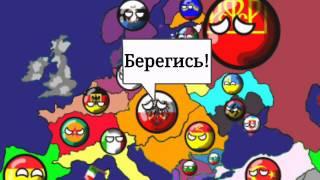 Будущие Мира: Европа 8 серия, Обновление карты, начало нового времени (Опять :3)