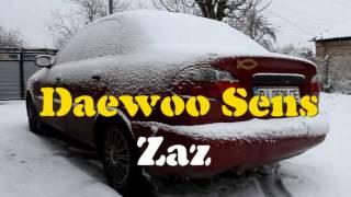 zaz-Daewoo Sens обзор. Первый снег. Заводим в мороз. Первый мини-обзор