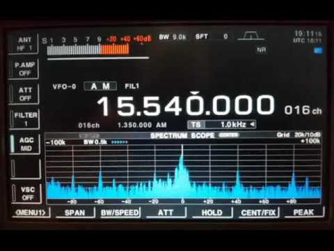 Radio Kuwait  15540 kHz
