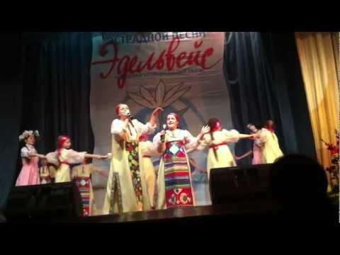 Дежавю - О моя Россия