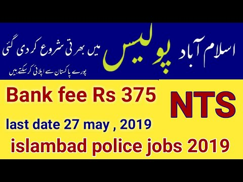 Islamabad Police Jobs May 2019 For Constable And Asis Nts
