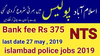 Islamabad police jobs 2019