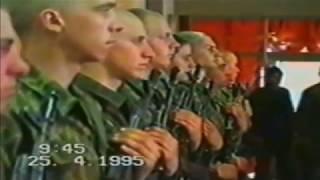 Обложка Гарнизон Казачьи лагери ДОН 100 Проводы погибших бойцов 1995 год