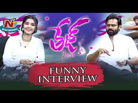 Sai Dharam Tej and Anupama Parameswaran Funny Interview | Tej I Love You Movie | NTV Entertainment