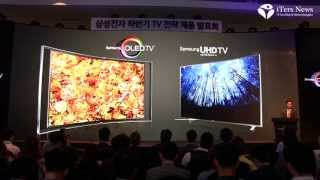 Samsung Electronics The Visual Display Business will introduce its new lineup of TV products