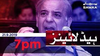 Samaa Headlines - 7PM - 21 September 2019