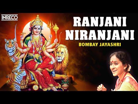 Ranjani Niranjani - Popular Devi Krithis