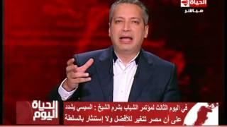 فيديو| تامر أمين: تقليم أظافر الإعلام يعني إنشاء دولة بلا طعم