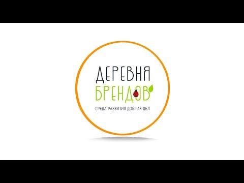 Как красиво оформить группу Вконтакте 2018   Деревня Брендов - развитие этичных проектов