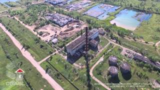 Аэросъемка Татарской АЭС