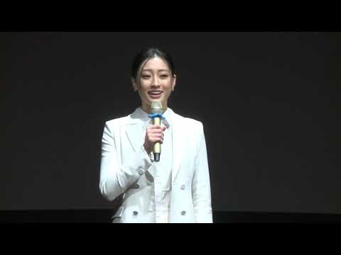 Befriending Jealousy | Linh Luong Thuy | TEDxYouth@Hanoi