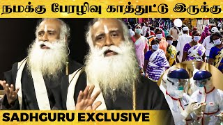 Sadhguru Explained about coronavirus – in tamil