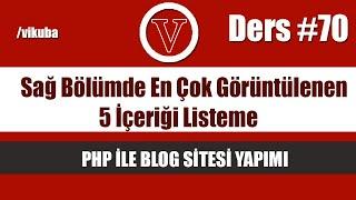 php ile blog site sağ bölümde en çok görüntülenen 5 içeriği listeleme