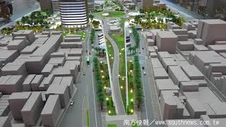 southnews_台鐵高雄車站新站模型