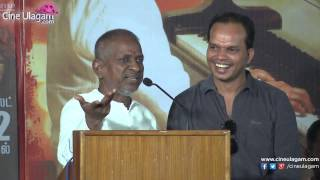 Ilaiyaraja Talks About Muthal Mariyathai and Bharathiraja at Megha Press Meet