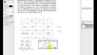 Как решать 90% текстовых задач из ЕГЭ по математике(, 2014-12-28T10:27:58.000Z)