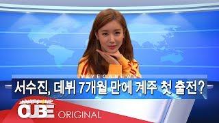 (여자)아이들((G)I-DLE) - I-TALK #25 : 2019 설특집 아육대 계주 & 미연, 우기 볼링 비하인드