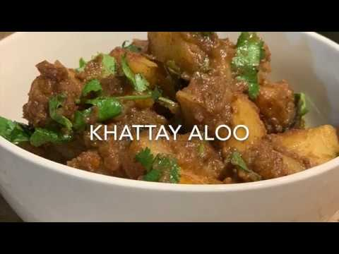 memoni-khattay-aaloo-(sour-savory-potatoes)-easy-recipe