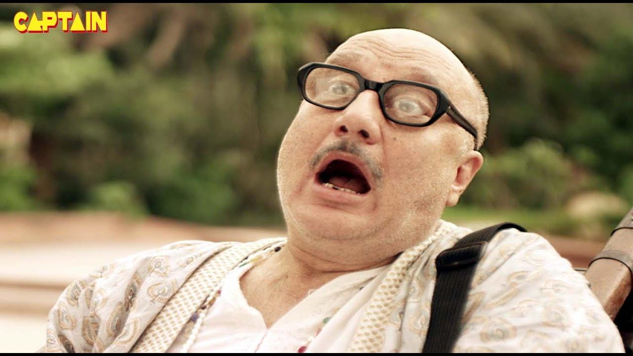 अनुपम खेर ने चलाई गोली एक बुढ़िया पर - फिल्म सात उचक्के - मनोज बाजपेयी,अनुपम खेर,के के मेनन