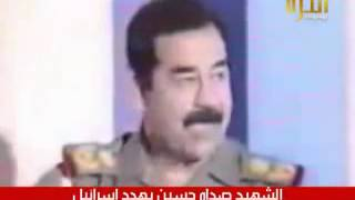 صدام حسين يهدد اسرائيل  . Saddam Hussein threatens Israel