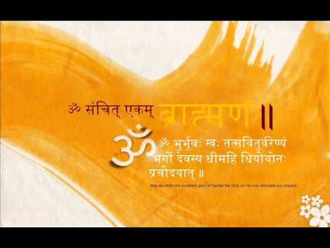 Gayatri Mantra Instrumental
