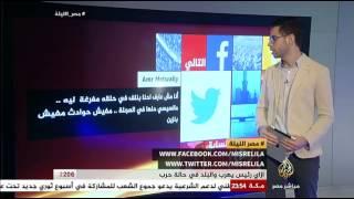 مصر الليلة..حكاية الترام