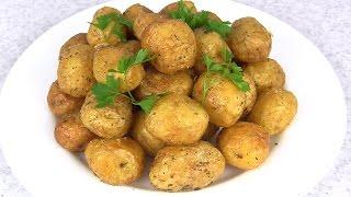 Жареный молодой картофель в казане/фри