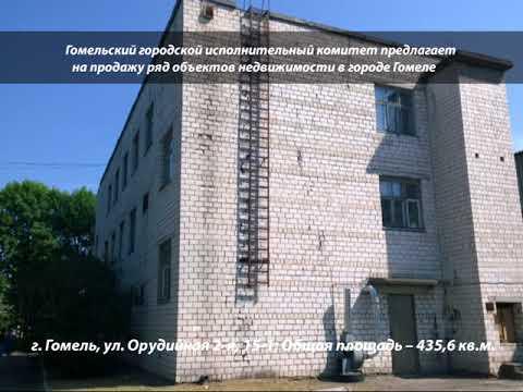 Новостройки Минска | ЖК по улице Шаранговича - YouTube