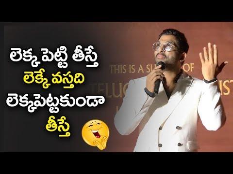 Allu Arjun Super Dialog At  Mahanati Movie success celebration | Vijay Devarakonda | Keerthy Suresh