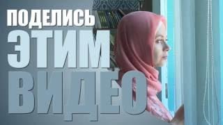Русская мусульманка ищет в Ингушетии силы, чтобы еще больше укрепиться в исламе