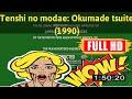 [m0==v1e]  No.23 Tenshi no modae: Okumade tsuite (1990) #The1108raeog