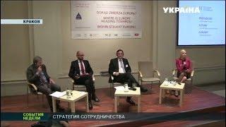 Арсений Яценюк выступил за совместную энергополитику с Евросоюзом