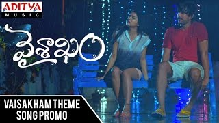 Vaisakham Theme Song Promo || Vaisakham Movie || Harish, Avanthika || D.J.Vasanth