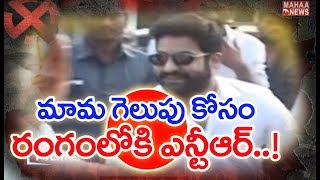 Jr NTR Support For Chandrababu\'s TDP or Father-in-Law\'s YSRCP ? | BACKDOOR Politics