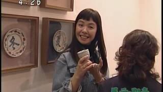 アートフェア東京2007.