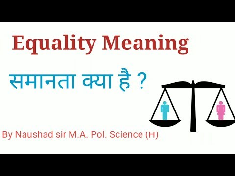 Right to Equality in Hindi समानता का अर्थ - YouTube
