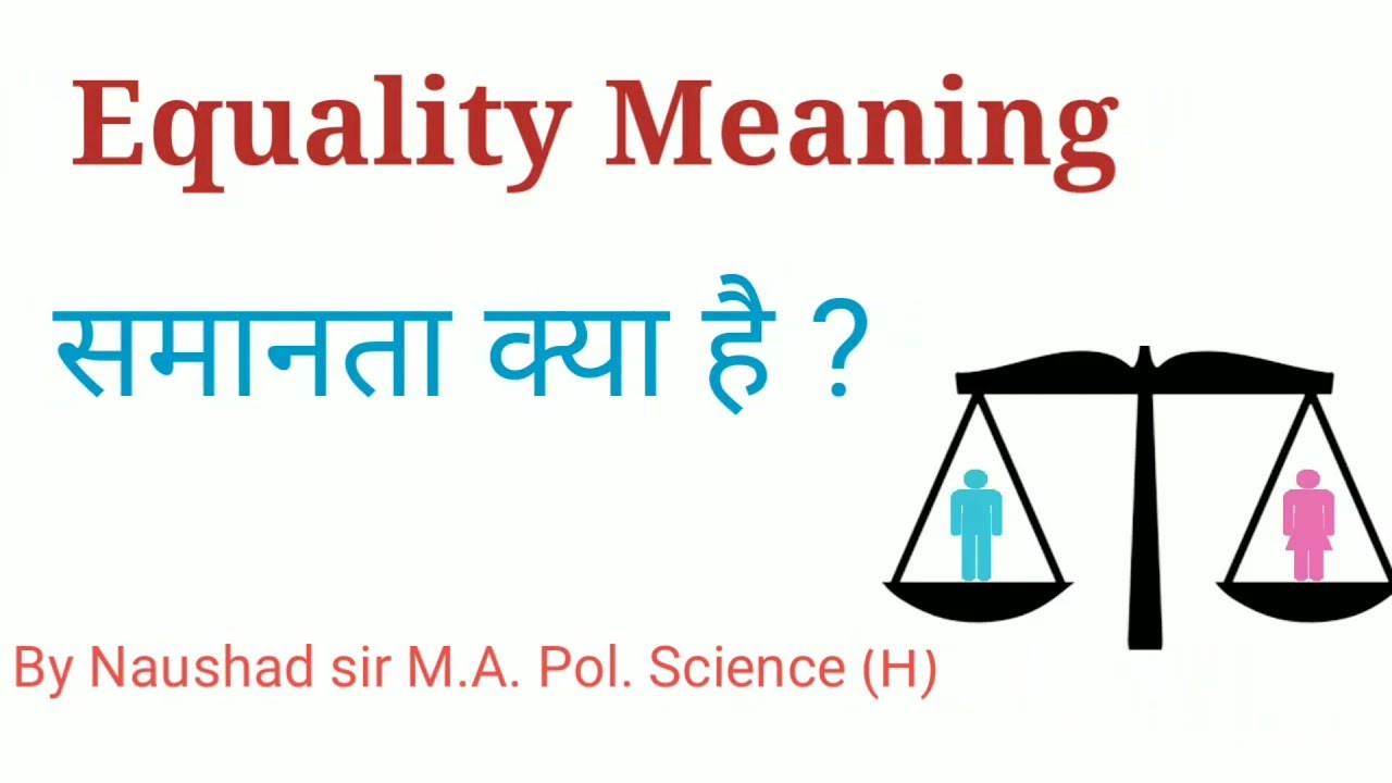 Right to Equality in Hindi समानता का अर्थ