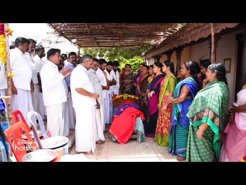 Pandian Stores | 16th to 18th September 2021 - Promo