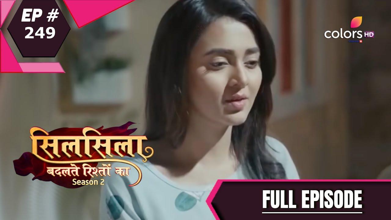 Download Silsila Badalte Rishton Ka | सिलसिला बदलते रिश्तों का | Episode 249 | 09 March 2021