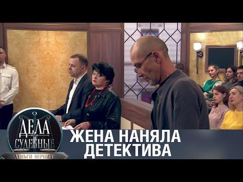 Дела судебные с Николаем Бурделовым. Деньги верните! Эфир от 28.05.20