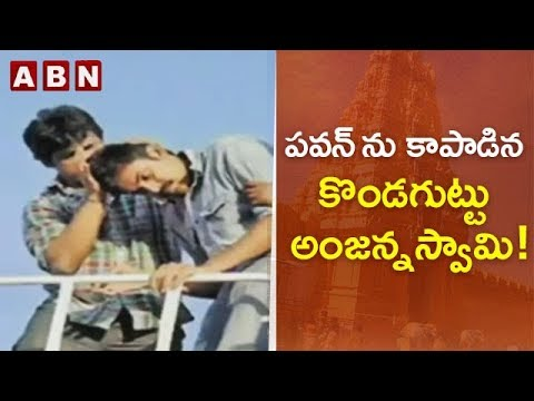 ABN Exclusive | Reasons Behind Pawan Kalyan Announces Political Yatra from Kondagattu
