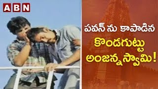 Reasons Behind Pawan Kalyan Announces Political Yatra From Kondagattu | ABN Exclusuive