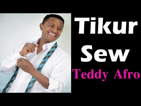 Teddy Afro New - Bashaw | ባሻዉ | (Tikur Sew Album)