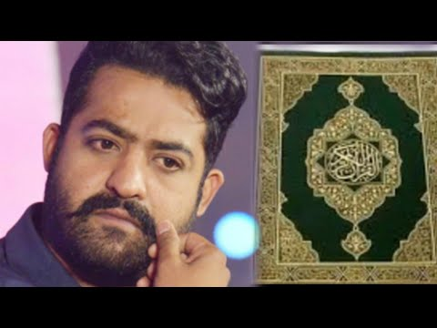 South Actor Rama Quran Sharif Comments News